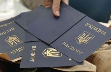 Украинцам разрешили покупать валюту без паспорта