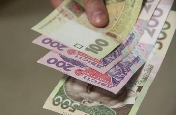 НБУ предлагает втрое уменьшить предельную сумму наличных расчетов