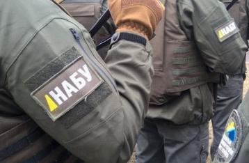 В НАБУ заявляют, что ГПУ обыск у них не проводила