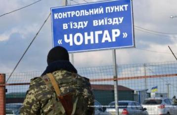 На админгранице с Крымом заработал один пункт пропуска