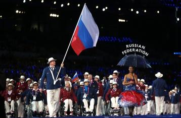 Россию отстранили от Паралимпиады в Рио