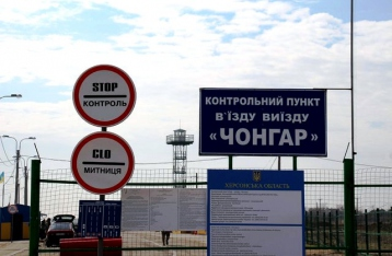 Из трех пунктов пропуска в Крым полностью работает лишь один