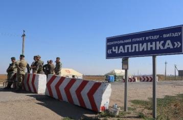 КПВВ «Чаплинка» вновь полностью закрыт