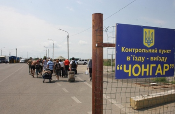 На границе с Крымом работают все пункты пропуска