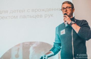 Эксперт: 3D-печать придет в Украину, но нужно подождать
