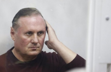 Апелляционный суд признал законным арест Ефремова