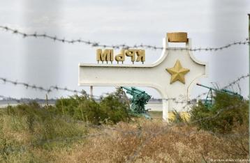 Провокация или эскалация: как в Украине расценивают слова Путина