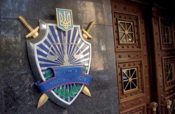 В ГПУ заявили об избиении спецназом НАБУ сотрудников прокуратуры