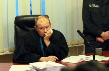 Представление на арест Чауса поступило в Раду