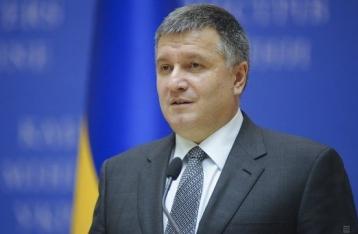 Аваков предложил Порошенко сократить половину генеральских должностей