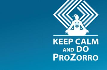 ProZorro уже сэкономила более трех миллиардов гривен