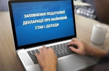 НАПК признало действующими поданные до 1 сентября е-декларации