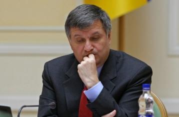 НАБУ разрешили прослушку телефонных звонков Авакова