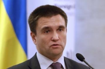 Климкин надеется на безвиз с ЕС в «ближайшие месяцы»