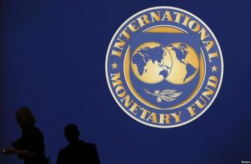 МВФ снова отложил вопрос о выделении Украине очередного транша