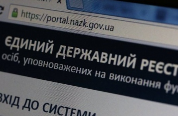 НАПК закрыло доступ к системе е-декларирования