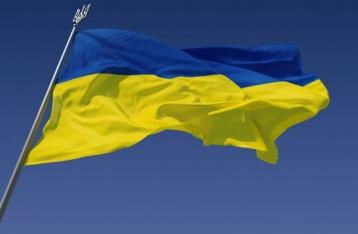 Сегодня Украина празднует 25-ю годовщину независимости