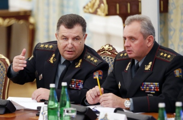 В РФ завели дело против Полторака и Муженко