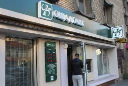 Ощадбанк подал иск против РФ по активам в Крыму на $1 миллиард