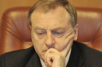 ГПУ завершила расследование против Лавриновича