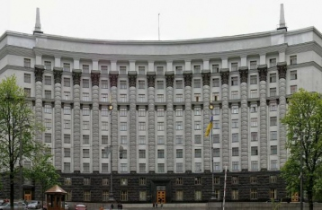 Кабмин одобрил расширение перечня объектов приватизации в 2017 году