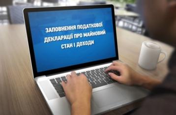 Госспецсвязи выдала аттестат соответствия системе е-декларирования