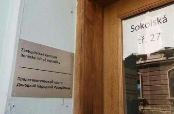 МИД требует от Чехии закрыть «представительский центр ДНР»