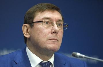 Луценко: Основной фактор Иловайской трагедии – вторжение России