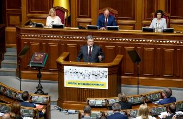 Порошенко: Мобилизация зависит от Кремля