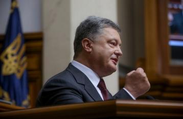 Порошенко считает экспансионизм Кремля глобальной проблемой