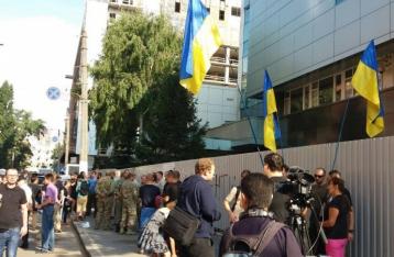 Митингующие снимают блокаду «Интера»