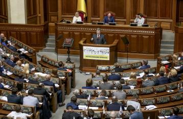 Верховная Рада восьмого созыва: Каким будет ее пятый сезон?