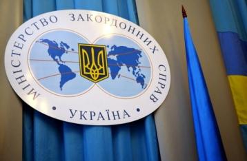 Украина призывает международное сообщество повлиять на Россию