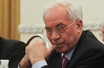 Подольский райсуд не возвращал пенсию Азарову