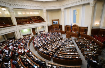 Рада изменила границы ряда городов и районов Донбасса