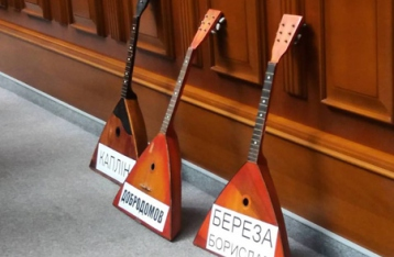 ЛЯПота за неделю: Рыбалка Порошенко, балалаечники Березы, импотент Ляшко, помойка Семерака
