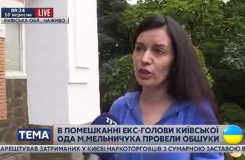 Жена экс-председателя Киевской облгосадминистрации не знает о его местонахождении