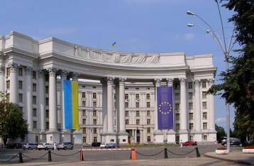 МИД назвало условия проведения в Украине выборов в Госдуму