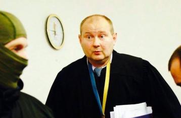 Суд разрешил арестовать Чауса