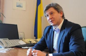 Данилюк: Кабмин будет вынужден сократить бюджетные расходы