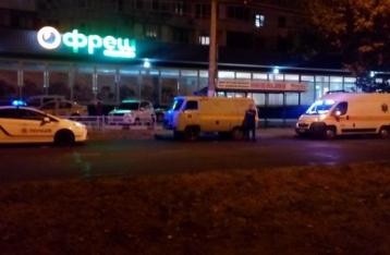 В Херсоне взорвали отделение банка