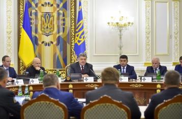 Украина направит на оборону 5% ВВП в 2017 году