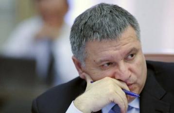 Луценко: ГПУ возбудила уголовное дело против Авакова