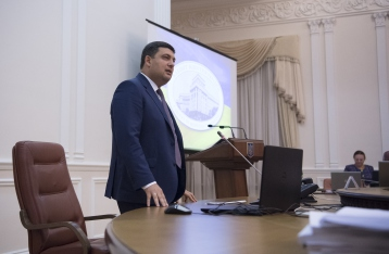 Кабмин принял проект госбюджета на 2017 год