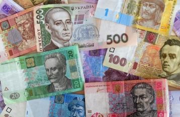 Бюджет-2017: заложили рост экономики, зарплат и пенсий