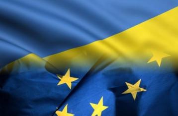 ЕС готовит для Украины новую антикоррупционную программу