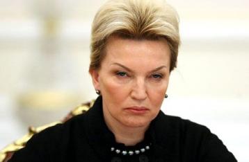 ГПУ просит суд разрешить спецрасследование против Богатыревой