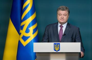 Порошенко: Украине нужно окончательное прекращение агрессии РФ