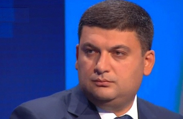 Кабмин предложит отменить «закон Савченко»