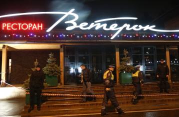 СК РФ назвал приоритетную версию убийства Жилина